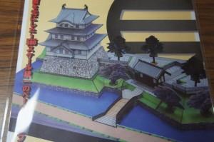 忍城ペーパークラフト7