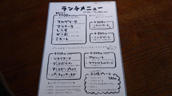 20170813_3